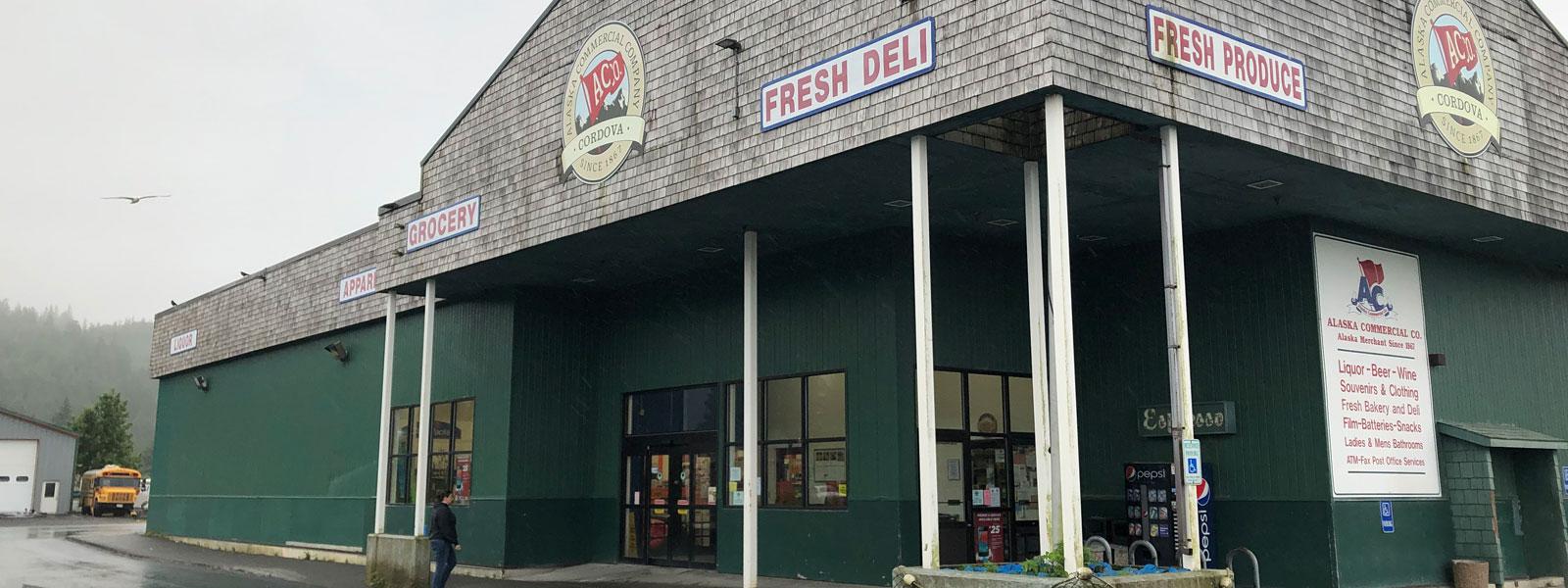 Store front - Cordova